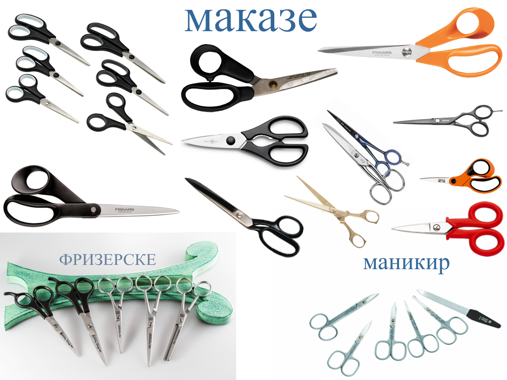 Sharpening all kinds of scissors